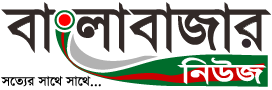Bangla Bazar News